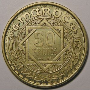 Photo numismatique Monnaies Etrang�res Maroc 50 Francs