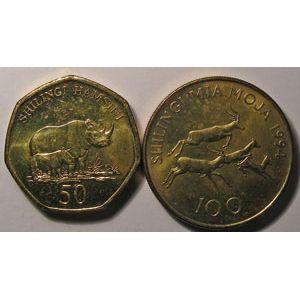 Photo numismatique Monnaies Etrangères Tanzanie Lots