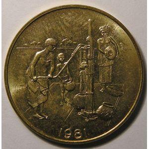 Photo numismatique Monnaies Etrangères Afrique de l'Ouest Essais