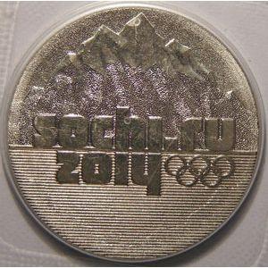 Photo numismatique Monnaies Etrangères Russie 25 Roubles