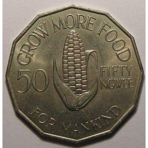 Photo numismatique Monnaies Etrangères Zambie 50 Ngwee