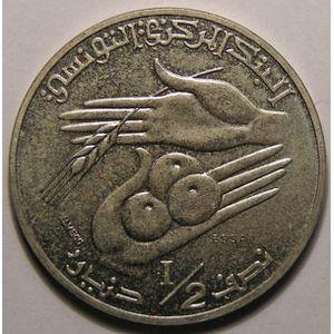 Photo numismatique Monnaies Etrangères Tunisie Essais