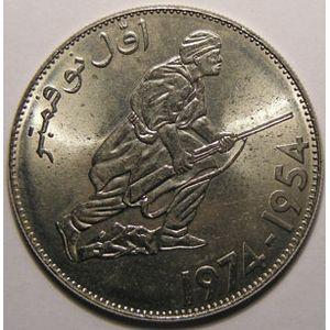 Photo numismatique Monnaies Etrangères Algérie 5 Dinars