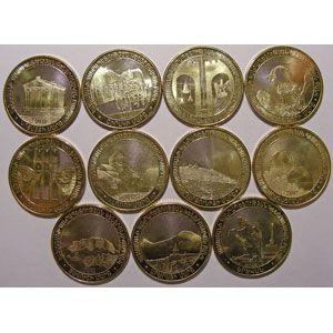 Photo numismatique Monnaies Etrangères Arménie Lots
