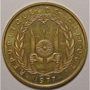 Photo numismatique Monnaies Etrangères Djibouti Essais
