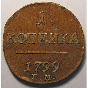 Photo numismatique Monnaies Etrangères Russie 2 Kopecks