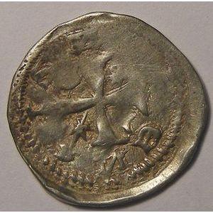 Photo numismatique Monnaies Lorraine Evêché de Metz Jean 1er d'Apremont (1224-1238)