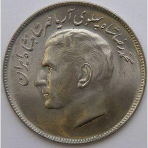Photo numismatique Monnaies Etrangères Iran 20 Rials