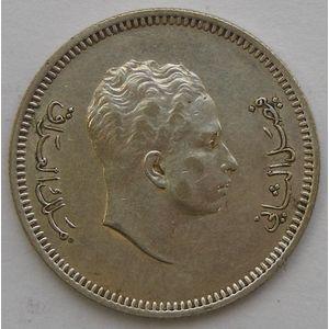 Photo numismatique Monnaies Etrangères Iraq 20 Fils