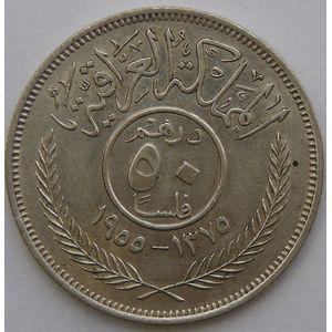 Photo numismatique Monnaies Etrangères Iraq 50 Fils