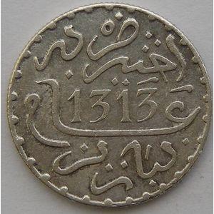 Photo numismatique Monnaies Etrangères Maroc Abdül Aziz 1311-1326  (1894-1908)