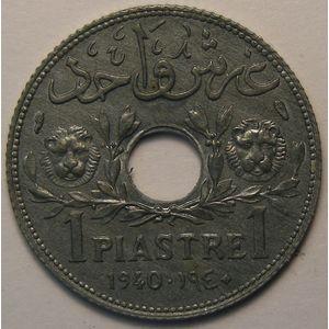 Photo numismatique Monnaies Etrangères Syrie 1 Piastre