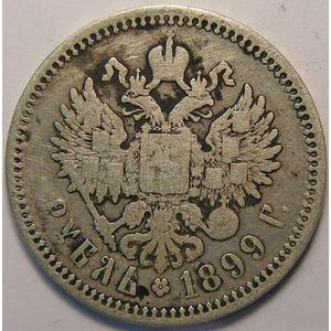 Photo numismatique Monnaies Etrangères Russie 1 Rouble