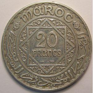 Photo numismatique Monnaies Etrangères Maroc Mohammed V 1346-1380 (1927-1961)
