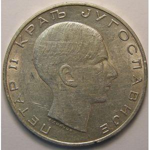 Photo numismatique Monnaies Etrangères Yougoslavie 50 Dinara