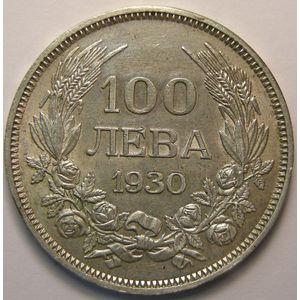 Photo numismatique Monnaies Etrangères Bulgarie 100 Leva