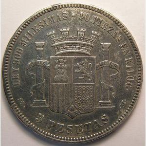 Photo numismatique Monnaies Etrangères Espagne Amadeo I  (1870-1873)