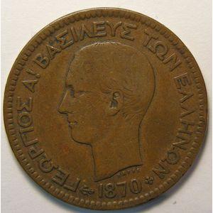 Photo numismatique Monnaies Etrangères Grèce 10 Lepta