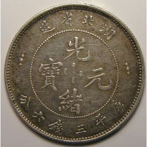 Photo numismatique Monnaies Etrangères Chine Hu-Peh Province