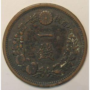 Photo numismatique Monnaies Etrangères Japon 1 Sen