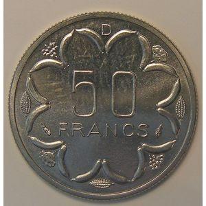 Photo numismatique Monnaies Etrangères Afrique centrale Essais