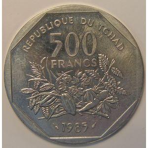 Photo numismatique Monnaies Etrangères Tchad Essais