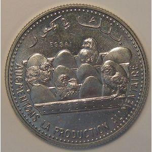 Photo numismatique Monnaies Etrangères Comores Essais