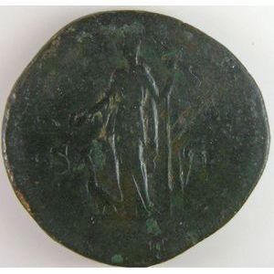 Photo numismatique Monnaies Empire Romain JULIE DOMNE (Epouse de Septime Sévère) Sesterce