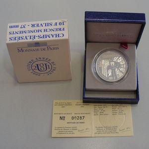 Photo numismatique Monnaies Françaises Monnaies commémoratives Gadoury C305. Les Champs Elysées