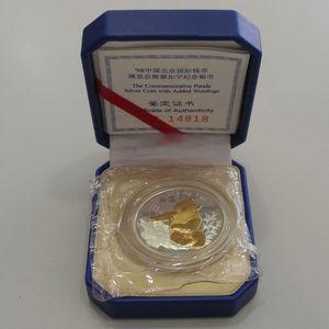 Photo numismatique Monnaies Etrangères Chine 10 Yuan