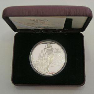 Photo numismatique Monnaies Françaises Monnaies commémoratives Gadoury C91. Lancer de javelot