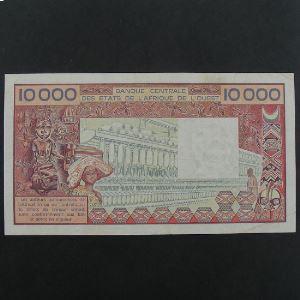 Afrique de l'Ouest, 10000 Francs ND, VF/VF+