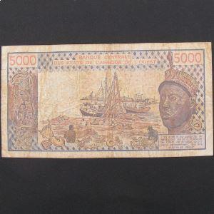 Afrique de l'Ouest, Dahomey, 5000 Francs 1979 B, F