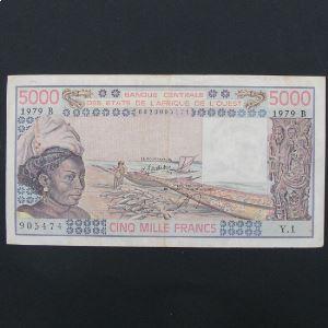 Afrique de l'Ouest, Dahomey, 5000 Francs 1979 B, VF