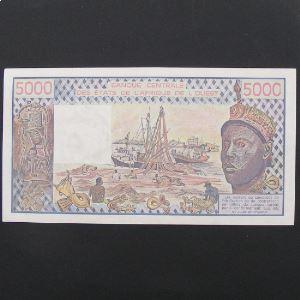Afrique de l'Ouest, Togo, 5000 Francs 1981 T, XF