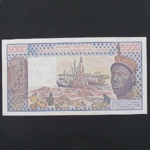 Afrique de l'Ouest, Togo, 5000 Francs 1981T, XF