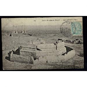 ALGERIE - TIMGAD - Ruines Romaines de Timgad - Lacus (Château d'eau)