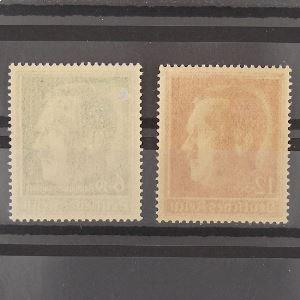 Allemagne, 3ème Reich 1933-1945, N° 607 et 613, N** Cote 32€