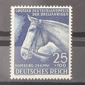 Allemagne, 3ème Reich 1933-1945, N° 703, N** Cote 18€