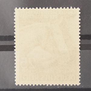 Allemagne , 3ème Reich 1933-1945, N° 703, N** Cote 18€