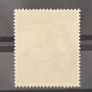 Allemagne, 3ème Reich 1933-1945 , N° 703, N** Cote 18€