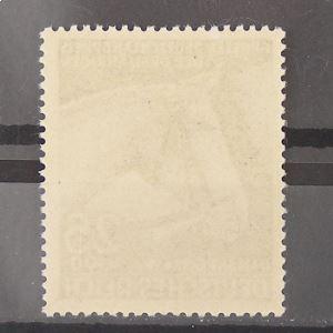Allemagne, 3ème Reich 1933-1945, N° 703 , N** Cote 18€