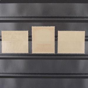 Allemagne , 3ème Reich 1933-1945, N° 727-729, N** Cote 25€