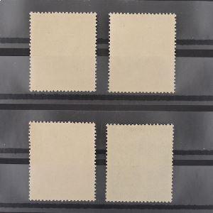 Allemagne , 3ème Reich 1933-1945, N° 730-733, N** Cote 20€