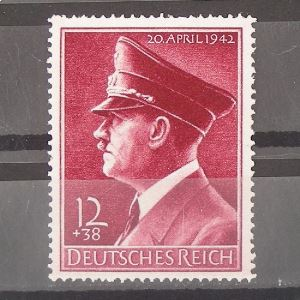 Allemagne, 3ème Reich 1933-1945, N° 737, N** Cote 15€