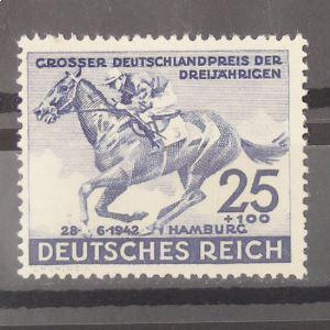 Allemagne, 3ème Reich 1933-1945, N° 738, N** Cote 22€