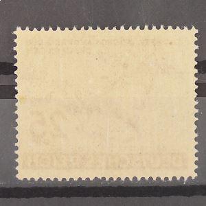 Allemagne , 3ème Reich 1933-1945, N° 738, N** Cote 22€