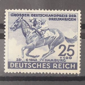Allemagne, 3ème Reich 1933-1945 , N° 738, N** Cote 22€