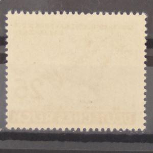 Allemagne, 3ème Reich 1933-1945, N° 738 , N** Cote 22€