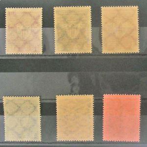 Allemagne, Empire 1920-1923, N° 214-219, N** Cote 26€